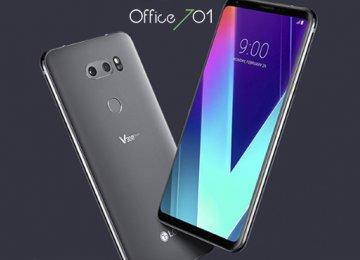 Office701   LG'NİN YENİ ÇIKARACAĞI TELEFON MODELİ V40'TA 5 KAMERA OLACAĞI BEKLENİYOR