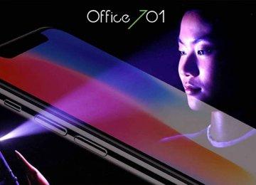 Office701   IOS 12 GÜNCELLEMESİ İLE YÜZ TANIMA ÖZELLİĞİ ARTIK İKİ KİŞİYİ ALGILAYABİLECEK