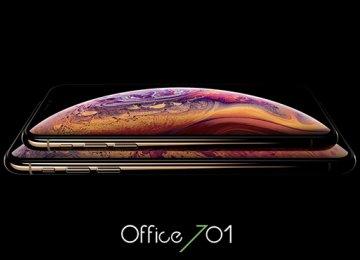 Office701 | APPLE; IPHONE XS, XS MAX, AND XR İSİMLERİNİ WEB SİTESİNE SIZDIRDI