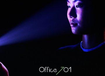 Office701 | APPLE, 2019'DA ÇIKARACAĞI iPHONE MODELLERİ İÇİN YÜZ TANIMA ÖZELLİĞİNİ GELİŞTİRMEYİ PLANLIYOR