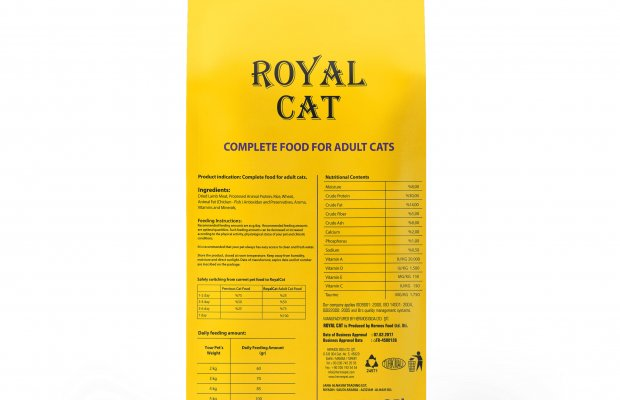 Office701 | Royal Cat | Pet Food Package Design